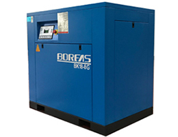 Boreas Screw Compressor