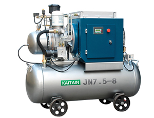Kaitain JN Integrated Screw Air Compressor