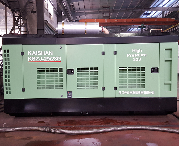 KAISHAN KSZJ-29/23G Diesel portable Screw Air Compressor