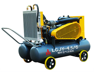 KAISHAN LGYT Mining Screw Air Compressor