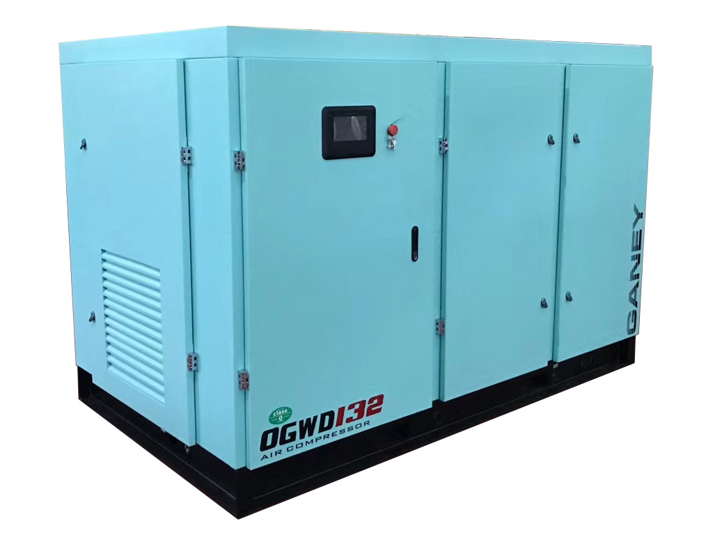 KAISHAN OIL-FREE AIR COMPRESSOR