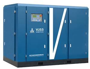 KAISHAN VJ Variable Frequency Screw Compressor